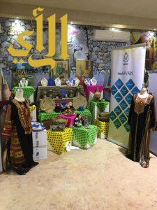 القسم النسائي بجامعة الباحة يستقبل زائراته اليوم الأثنين بمهرجان الجنادرية 31