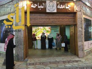 جامعة الباحة تعرض تطورها وإنجازها لزوار في بيت الباحة بالجنادرية 31