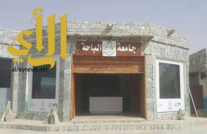 جناح جامعة الباحة بالجنادرية 31 ينقل الجانب الحضاري والمشرق للمنطقة