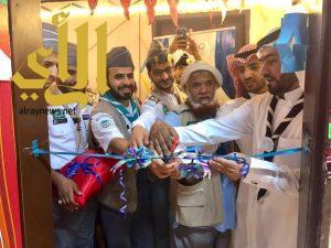 جامعة الباحة تقيم معرضاً حول تراث منطقة الباحة وإنجازات نادي الجوالة في مشعر عرفات
