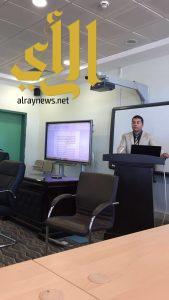 """""""مدونة السلوك الوظيفي وأخلاقيات الوظيفة العامة"""" بجامعة الباحة"""
