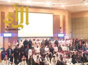 """10 توصيات لـ""""الملتقى العلمي"""" الذي أقامته جامعة الباحة لتعزيز رؤية السعودية 2030"""