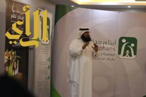 """جمعية أيتام جدة تدشن حملتها للسلة الرمضانية لدعم """"أسر الأيتام المحتاجة"""""""