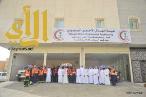 هيئة الهلال الأحمر السعودي تفتتح مركزين إسعاف بشمال وشرق الرياض