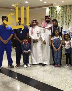 فعالية يوم مع والدي لمنسوبي الصحة في مكة