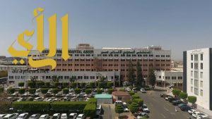 المستشفى السعودي الألماني بعسير رائد جراحات المناظير بالمنطقة الجنوبية