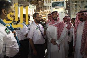 نائب أمير منطقة مكة يقف ميدانيا على الخدمات الآي تقدمها الجهات الأمنية لخدمة ضيوف الرحمن