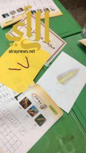 ٤٤٨ دارسه ينتظمن بالمراكز الـ ١١ للحملة الصيفية بتعليم الليث