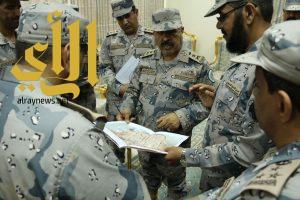 مدير عام حرس الحدود يتفقّد قطاعات مكة المكرمة