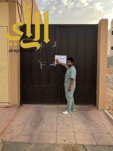 أمانة الرياض: القبض على عامل المواشي النافقة وإغلاق حوش