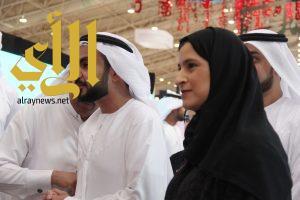 وزيرة العلوم الإماراتية  : تجمعنا والمملكة رؤية مشتركة وعلاقات عريقة