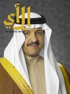 الأمير سلطان يقف على الاستعدادات الختامية لافتتاح المؤتمر الدولي الخامس للإعاقة والتأهيل