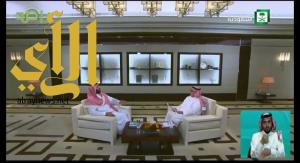 """محمد بن سلمان يكشف الكثير من التفاصيل في """"لقاء الشفافية"""""""
