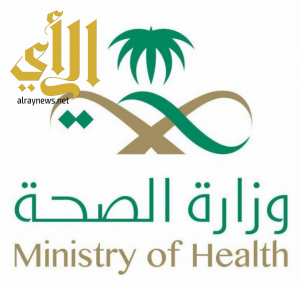 وزارة الصحة تتلقى 4375 بلاغا خلال أسبوع