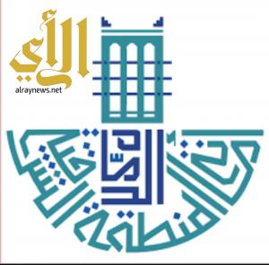 """أمانة الشرقية تدشن مبادرة """"منصورين"""" لخدمة الجنود المرابطين وأسر الشهداء"""