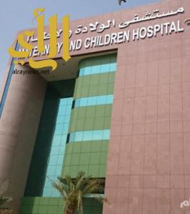 تجديد إعتراف برنامج زمالة طب طوارئ الأطفال بولادة مكة المكرمة