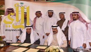 """""""الصحة"""" توقع إتفاقية  لإنشاء مركز حمد الجبر لعلاج الأورام بالأحساء"""
