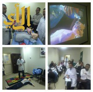 الصحة : إفتتاح 5 مراكز تدريبية للإنعاش القلبي