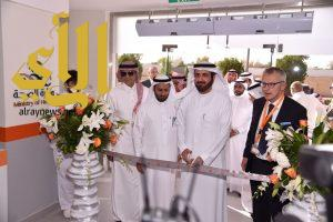 الصحة تدشن مجمّع ديافرم المتكامل لرعاية الكلى بمدينة الرياض