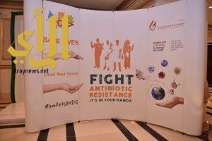 إفتتاح فعاليات اليوم العالمي لنظافة الأيدي بالمملكة لعام 2017 م