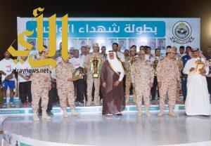 متعب بن عبدالله يتوج القطاع الغربي ببطولة شهداء الواجب