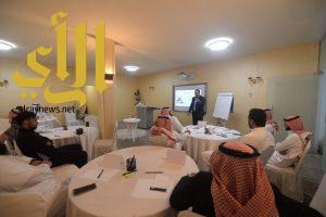 إنطلاق البرامج التدريبية للمستفيدين من برنامج ( ديم سياحة )