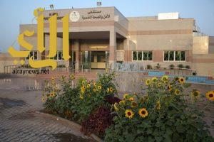 توسعة مجمع الأمل للصحة النفسية بالمدينة المنورة
