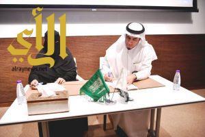 الصحة توقع مذكرة تفاهم مع مستشفى الملك عبدالله الجامعي