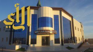 """مركز صحي """"الناصفة """" بالقريات يخدم أكثر من 8200 مراجع ومراجعة"""