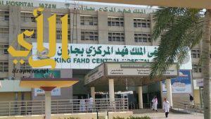 نجاح إستئصال ورم بقاع جمجمة مريض بمستشفى الملك فهد بجازان