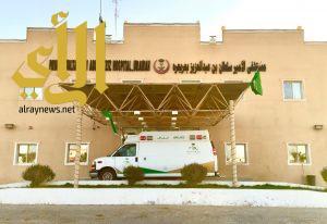 تأمين (5) أجهزة طبية متطورة في مستشفى الأمير سلطان بعريعرة