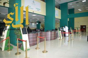 ( 2610 ) مراجعين لمركز خدمات المستفيدين بصحة جدة