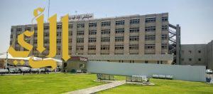 مستشفى الفهد بالهفوف يحصل على إعتماد دبلوم الطوارئ للتمريض