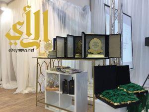 عدسة الزميلة سارة السهلي ترصد حفل جائزة المهندس عبدالمحسن الزكري