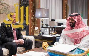 ولي ولي العهد يجتمع مع مبعوث ترامب للتحالف الدولي ضد داعش