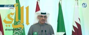 تقييم الحوادث في اليمن يصدر بيانا بشأن الإعلان عن نتائج عدد من الحوادث