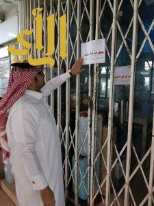 بلدية بقيق تضبط عمالة وافدة تحضر الطعام في شقة سكنية
