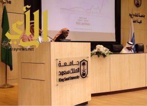 انطلاق المؤتمر السنوي لجمعية جراحة مناظير المعدة والسمنة