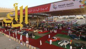كرنفال السيارات التراثية والكلاسيكية بالقصيم يستعد بـ١٢٠ جائزة