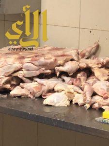 بلدية الجبيل: إغلاق مطعم تابع لأحد المجمعات السكنية لوجود تسمم غذائي