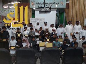 مكتب تعليم تنومة يقيم مسابقة الرياضيات الذهنية بابتدائية الإمام البخاري