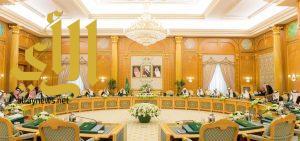 """مجلس الوزراء: تعديل نظام """"هيئة أموال القاصرين"""" وممثلين للمسنين بـ""""شؤون الأسرة"""""""