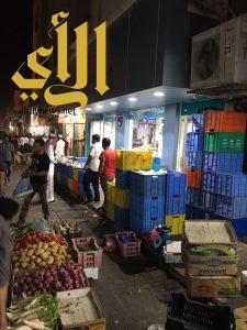 بلدية وسط الدمام :زيارة 120 منشأة.. ورفع 361 بسطة مخالفة