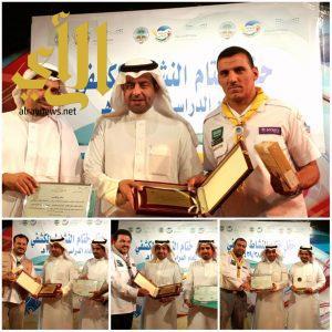 أبو عباة يكرم مدارس المنهل الأهلية الفائزين بمسابقة التميز الكشفي