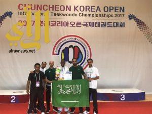 أخضر التايكوندو يحصد برونزية بطولة كوريا