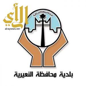 بلدية النعيرية :  اغلاق 25 محل وتوجيه 308 انذار ورصد 52 مخالفة على المحلات