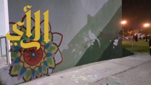 رئيس بلدية القطيف يشيد بمبادرة «ديرتنا ملونة» لتجميل مدن القطيف