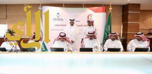 هيئة الهلال الأحمر السعودي توقع اتفاقية تعاون مع جامعة نجران