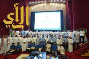 المساعد للشؤن التعليمية بصبيا يكرم المشاركين في ملتقى موهبة الأول