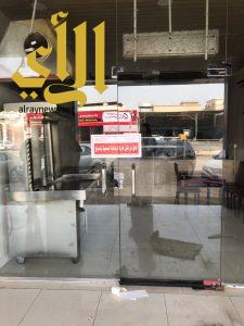 بلدية الخفجي تغلق 35 منشأة وتحرر 33 مخالفة
